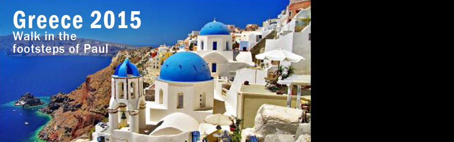 Dr. Anthony Allen to Host Ten-Day Tour of Greece